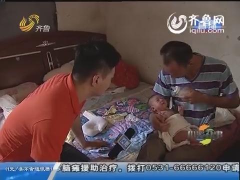 高青县:家中女婴未满月 惹人疼爱