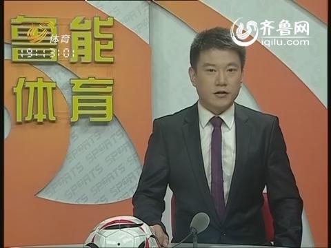 2014年07月24日《看球时间 》:复盘鲁能恒大之战