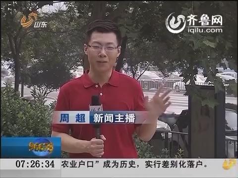 山东:继续发布雷电黄色预警  局部有大雨