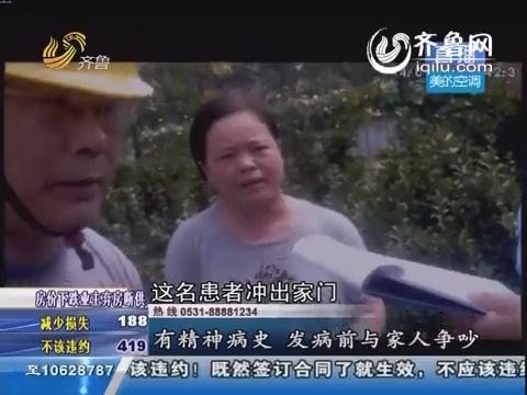 实拍枣庄街头男子挥刀乱砍被擒 曾砍伤自己手指疑精神病