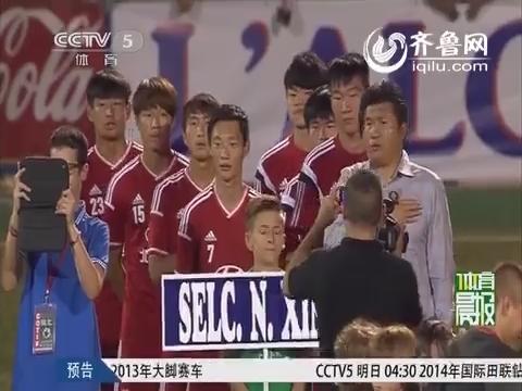 视频:巴伦西亚10国赛-U19国青首战1-1卡塔尔  程进建功