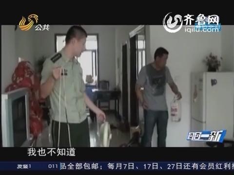 江苏:家中电扇爆炸 烫伤十岁男孩
