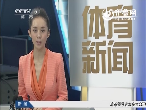 国际象棋比赛-中国男队夺冠创历史
