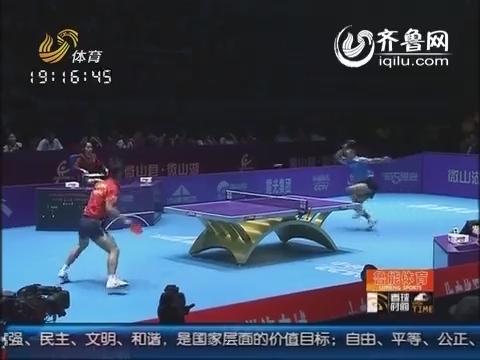 2014年08月14日《看球时间》:乒超鲁能双冠王经典回顾
