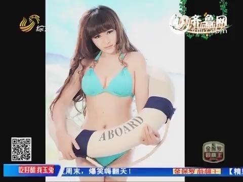 20140815《快乐向前冲》:雪域双雄精彩闯关  小青岛粉丝冒雨闯关