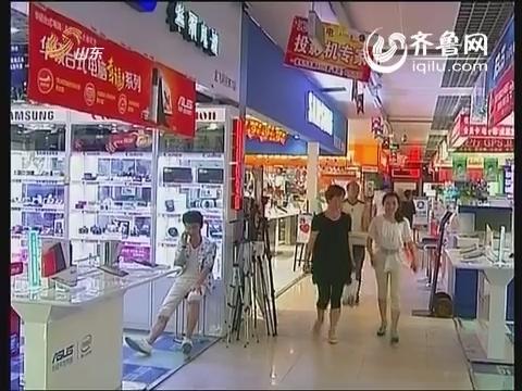 临沂商城:创新保险服务 帮助商户规避风险