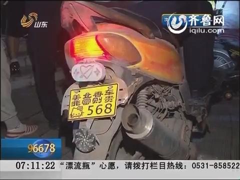 青州:暴力摩托违法扰民  交警查获10多辆
