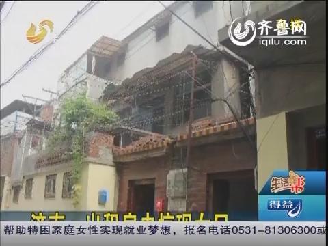 济南:出租房内惊现女尸