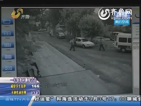 枣庄:查超载 两名执法人员被捅伤