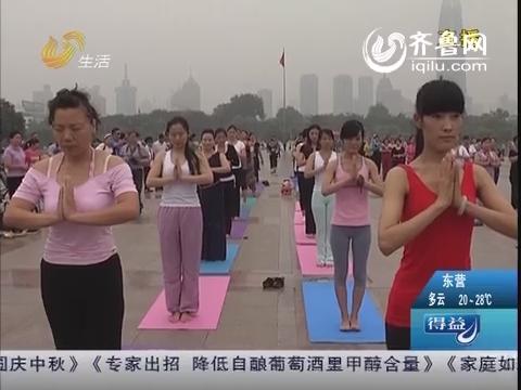 济南:泉城广场上演瑜伽快闪