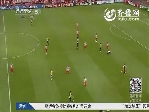 集锦:奥林匹亚科斯3-2马竞 曼朱一球难挽败局