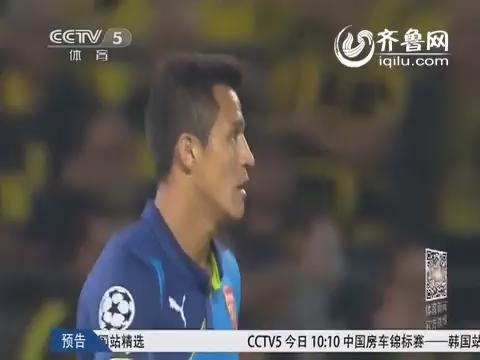多特2-0阿森纳 因莫比莱首球奥巴梅杨建功