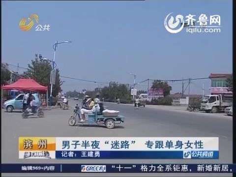 警方前线_公共频道_山东网络台_齐鲁网
