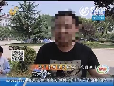 济宁:兖州某小区交房却难进新屋 开发商欠2000多万施工方无奈堵门
