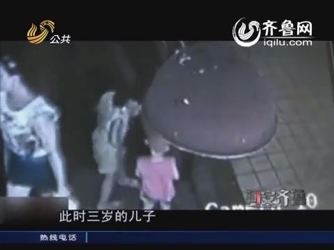 20140928《问安齐鲁》:莫让电梯惊魂上演