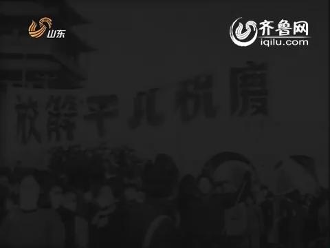 代号221-原子城往事:中国首枚原子弹研制过程大揭秘