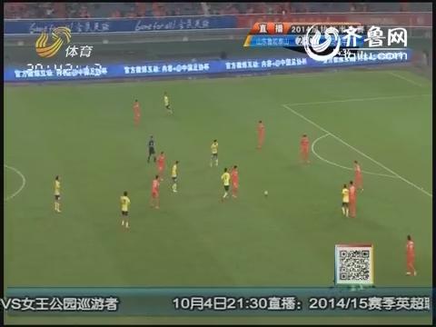 足协杯半决赛-山东鲁能3-0青岛海牛 下半场比赛实况
