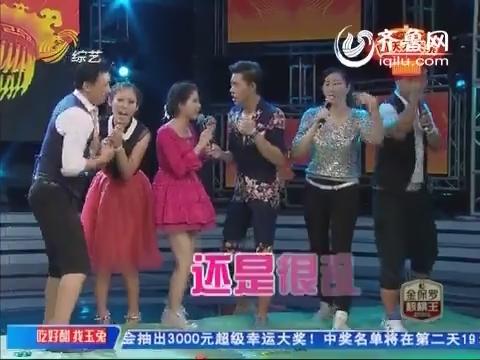 20141002《我是大明星》国庆特别节目:国庆天天乐 张敏健崔璀亲密