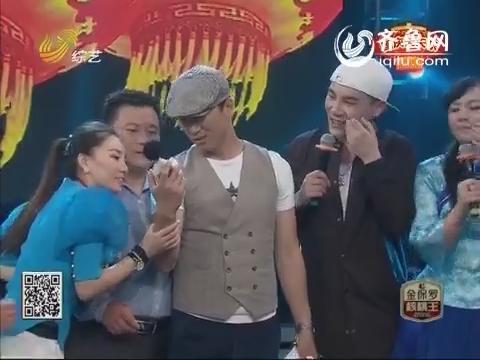 20141003《我是大明星》国庆特别节目: 《喜剧公司》亚楠杰夫加盟