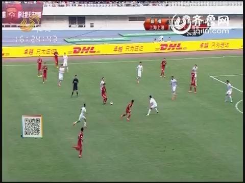 2014中超第27轮-上海上港0-0山东鲁能 上半场比赛实况