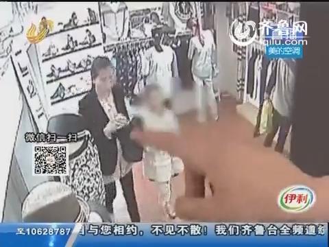 济宁:小偷组团上阵 三女子掩护十岁女童行窃