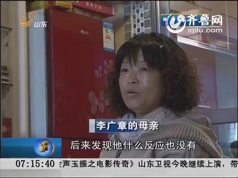 烟台龙口:自闭症孩子意外走失 微信接力6000人救助