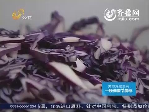 眼见为实:舌尖上的鲁味之枣庄菜煎饼