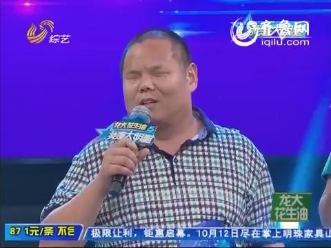 20141009《我是大明星》:年度总决赛 二十强争霸赛-综艺频道官方视