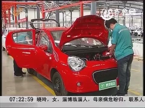 山东发布首批小型电动车生产准入达标企业