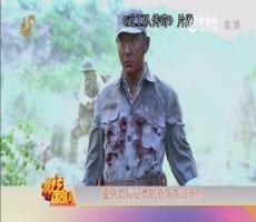 """20141011《最炫国剧风》:盘点影视剧中的""""自我救赎""""之路"""