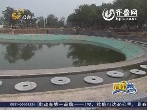 20141012《逍遥游》:中国腾博会体育投注人物志