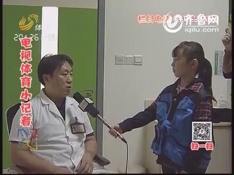 2014年10月13日《电视体育小记者》