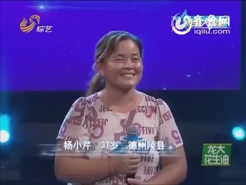 20141014《我是大明星》:姜老师大展画技 文章现场白纸变活鱼-综艺