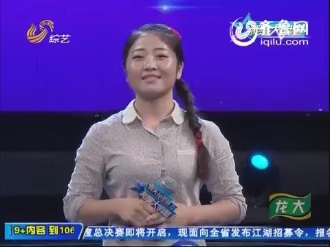 -我是大明星王媛媛-综艺频道官方视频集锦 综艺频道网络直播 山东网络