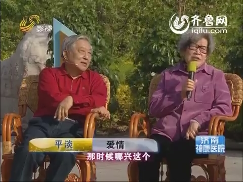2014年10月18日《山东人》:诗人桑恒昌