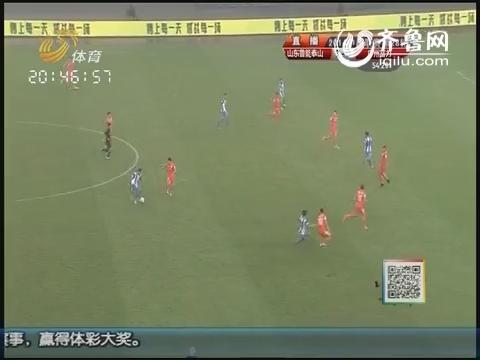 2014中超第28轮-山东鲁能3-3广州富力 下半场比赛实况