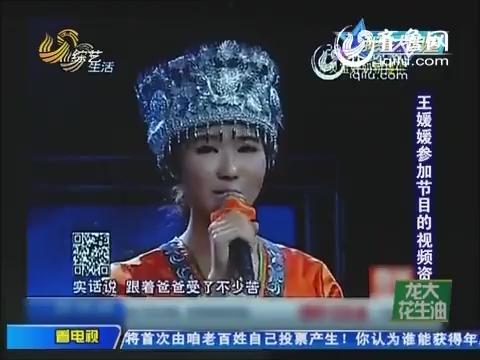 我是大明星:王媛媛隐藏身份被曝光 现场痛哭道歉求原谅-综艺频道官