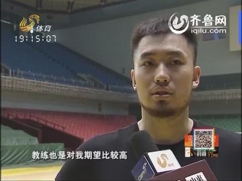 2014年10月23日《看球时间》:山东男篮赛前训练专访