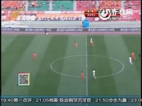 视频:2014中超第29轮贵州人和0-0山东鲁能 上半场实况录像
