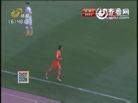 视频:2014中超第29轮贵州人和0-0山东鲁能 下半场实况录像