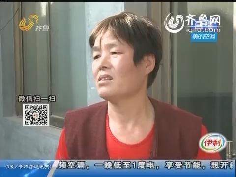泰安女子遭受家暴30年 丈夫:她也打过我