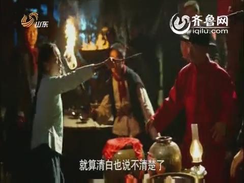 山东卫视自制大剧《红高粱》27日晚播出