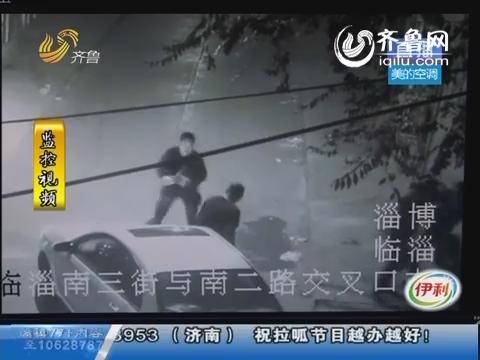 淄博街头斗殴一人被捅身亡 全因暧昧短信