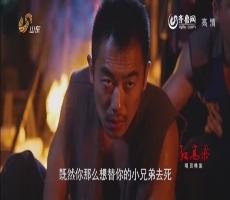 《红高粱》30号看点:余占鳌险被枪毙 朱豪三老婆被绑架