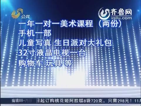 20141102《职行天下》:天地缘品牌推广专员竞选
