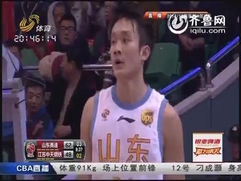 2014-15CBA第1轮-山东男篮104-94江苏男篮 第三节实况
