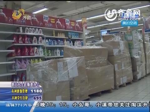 乐购山东六家门店或将关闭五家 不少货架已被清空