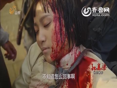 《红高粱》11月7日看点:余占鳌与张俊杰绝交 灵儿逃跑失足离世