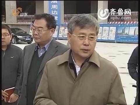 郭树清在济南就加快科技创新、推进金融服务业发展等进行调研