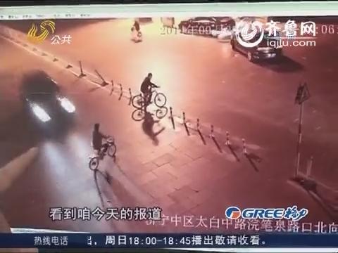 """济宁""""卡宴""""车午夜狂飙 将骑车女子撞飞40米"""